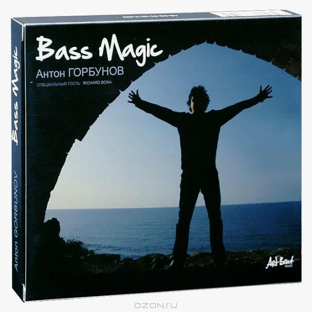 AG - Bass Magic 2